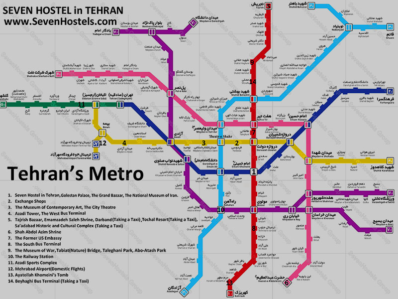 Tehran Subway Map.Top 10 Punto Medio Noticias Tehran Map Metro